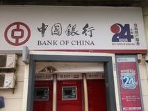 Bank av Kina 24 timmar självbetjäningpunkt Royaltyfri Foto