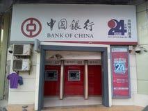 Bank av Kina 24 timmar självbetjäningpunkt Royaltyfria Foton
