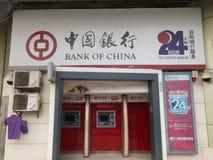 Bank av Kina 24 timmar självbetjäningpunkt Royaltyfri Fotografi