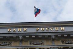 Bank av Ryssland, den statliga flaggan Arkivbild