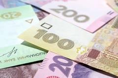 Bank av Ukraina royaltyfri foto