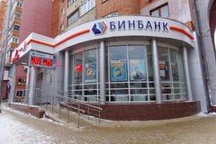 Bank BINBANK Nizhny Novgorod Russland Stockfoto