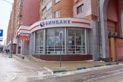 Bank BINBANK Nizhny Novgorod Russland Lizenzfreie Stockbilder