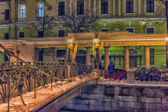 Bank bridge across the griboyedov Canal Stock Photo