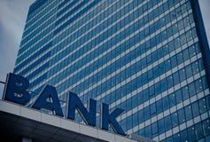 Bank building Royalty Free Stock Photo