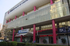 The Bank building in SHENZHEN. Bank building set clear signs and counter, to facilitate customers for business Stock Photos