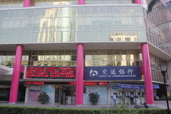 The Bank building in SHENZHEN. Bank building set clear signs and counter, to facilitate customers for business Royalty Free Stock Photo