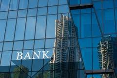 Bank building stock photo