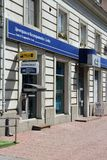 Bank in Bulgaria Stock Photography