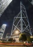 Bank Chin przy nocą obrazy royalty free