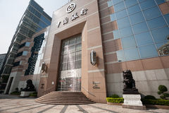 Bank Chin w Macau Zdjęcia Stock