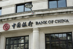 Bank of China. On the back of The Bank of England in The City of London sits The London Branch of The Bank of China Stock Images