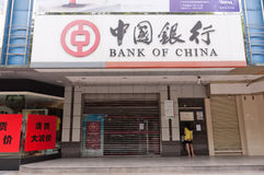 Bank of China Royalty Free Stock Photography