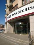 BANK OF CHINA. Branch of bank of China Nankai Tianjin China Stock Photos