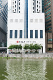 The Bank of China Building Royalty Free Stock Photo