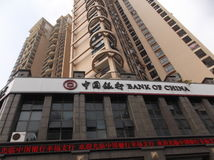 The bank of China Stock Photography