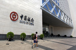 Bank of China headquarters Stock Photography