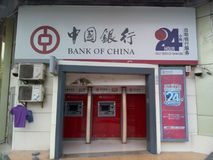 Bank of China 24 hours self-service point Royalty Free Stock Photos