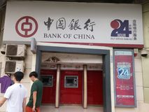 Bank of China 24 hours self-service point Stock Image