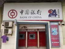 Bank of China 24 hours self-service point Royalty Free Stock Photography