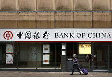 Bank of China Stock Photos