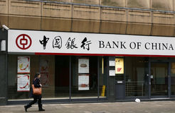 Bank of China Stock Images