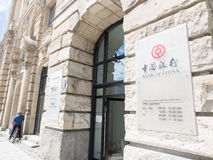 Bank of China munich Stock Image
