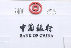 Bank of China Royalty Free Stock Image