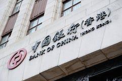 Bank of China sign Royalty Free Stock Image