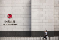Bank of China sign Royalty Free Stock Photography