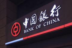 Bank of China signage at night, Beijing, China Royalty Free Stock Photo