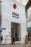 Bank of China in Singapore Royalty Free Stock Photos