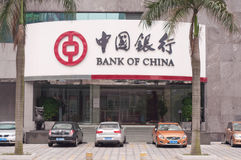 Bank of China in Zhongshan city. Stock Photography
