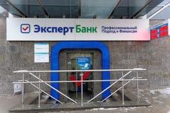 Bank-Experte Nizhny Novgorod Stockfotografie