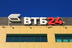 Bank för VTB 24, tecken på byggnaden Fotografering för Bildbyråer