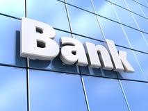 Bank facade glass Stock Photography