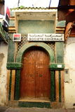 Bank in Fes Stock Photos