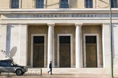 Bank of Greece Stock Photo