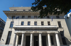 Bank Of Greece, Thessaloniki