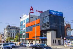 Bank i Krasnodar Royaltyfri Foto