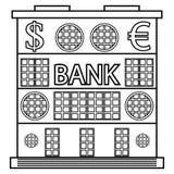 Bank icon on white Royalty Free Stock Photos