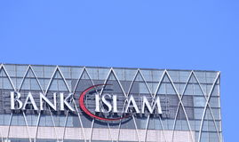 Bank Islam Malaysia Royalty Free Stock Images