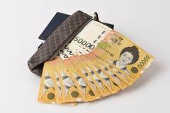 Bank of korea Stock Photo