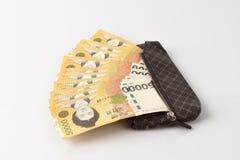 Bank of korea Stock Photography