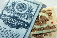Bank książka USSR i ruble Obraz Royalty Free