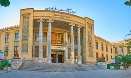 Bank Melli museum in Tehran, Iran. TEHRAN, IRAN - OCTOBER 25, 2017: The facade of Bank Melli International Grand Museum, decorated with Iranian columns and royalty free stock image