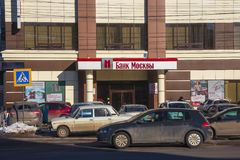 Bank of Moscow in Voronezh Stock Photos
