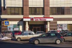 Bank Moskwa w Voronezh Zdjęcia Stock