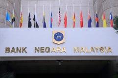 Bank Negara Malaysia Royaltyfria Bilder