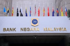 Bank Negara Malaysia Royalty Free Stock Images